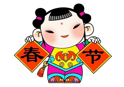年娃和春妮是春节吉祥喜庆的象征。这两个吉祥娃娃的设计创意,源自传统文化的金童玉女,寓意招财、开运、纳福、平安等寓意,一直为中国民间所喜闻乐见。 年娃和春妮,本来也是男女孩童的惯常用名,作为春节娃娃的专名则重新赋予了中国年和春节的特定含义。年娃和春妮沿用了传统的发型与头饰。