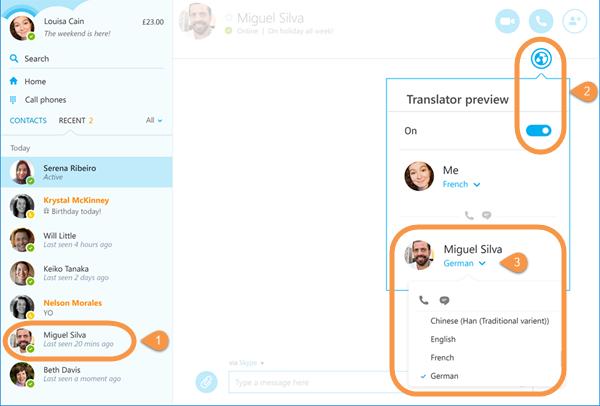 微软黑科技!skype translator 普通话翻译正式开放.