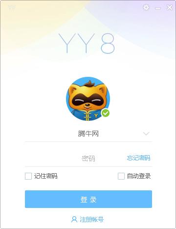 歪歪官方下载v8.35.0.2 官方最新版