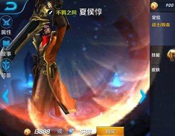 王者榮耀夏侯惇和曹操哪個厲害 哪個更好圖片