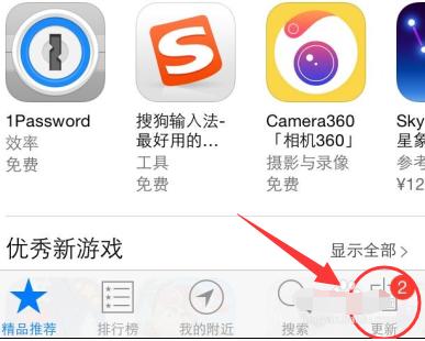 微信怎么升级到最新版本 安卓\/iOS更新到微信