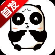 熊猫借钱v1.0.0.1 安卓版
