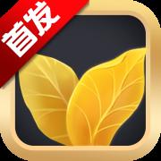 黄金叶v1.0.0 安卓版