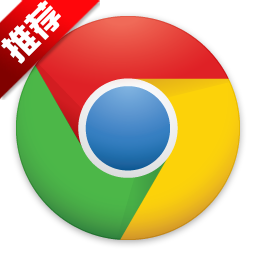 谷歌�g�[器Google Chrome