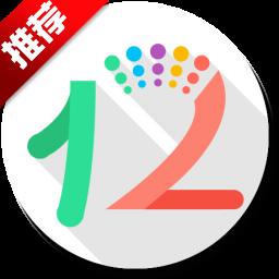 12xue电脑版v3.1.0.5 官方版