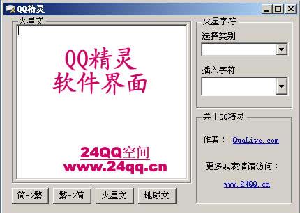 qq短的个性繁体字签名_求QQ个性签名繁体字-qq个性签名的繁体字谁有 _汇潮装饰网