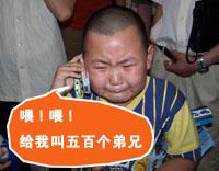 经典表情的图片表情包女孩大全发委屈搞笑QQ小孩_QQ下载网图片
