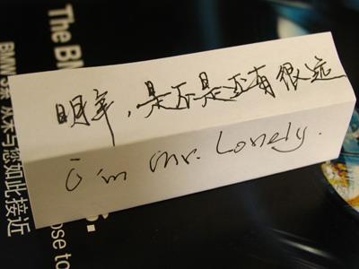 Qq签名大全_伤感QQ个性签名图片_腾牛个性网