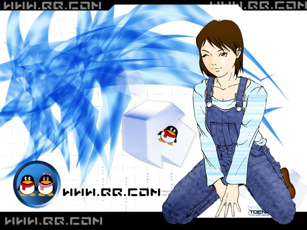 蓝色qq桌面壁纸_qq下载网