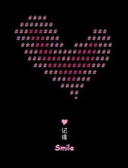 经典粉色心形 QQ空间留言代码