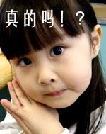 微信搞笑真人动画_真人搞笑QQ表情全集(2)_腾牛个性网