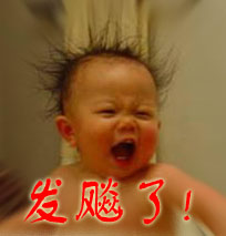 动态真人表情图_真人搞笑QQ表情全集(2)_腾牛个性网