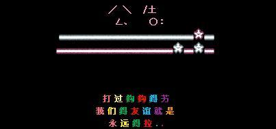 qq空间 qq留言代码_表情大全图片