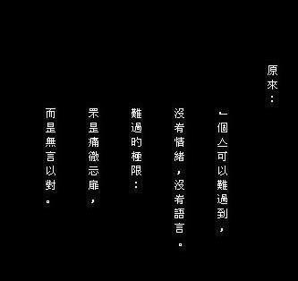 qq空间黑色背景模块_经典QQ空间专用黑色背景文字素材_腾牛个性网